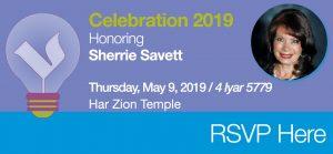 9th Annual Celebration Honoring Sherrie Savett @ Har Zion Temple