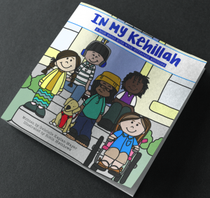 """A book titled """"In my Kehillah with kids of different races and abilities sitting on steps."""